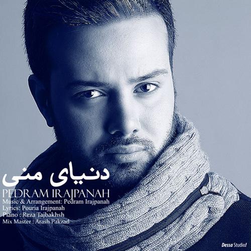 Pedram-Irajpanah-Donyaye-Mani-f