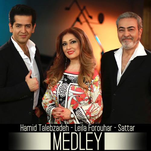 Sattar-Leila-Forouhar-Hamid-Talebzadeh-f
