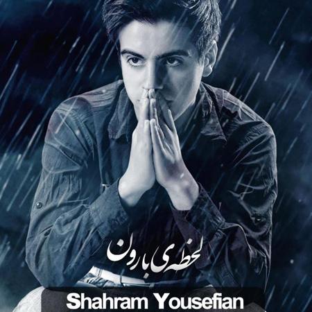 Shahram-Yousefian-Lahzeye-Baroon-f