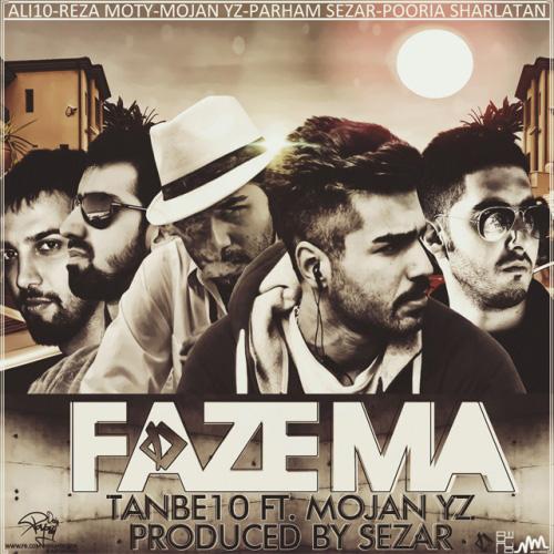 Tanbe10-Faze-Ma-f