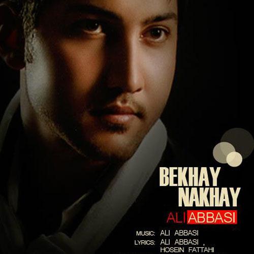 ali-abbasi-bekhai-nakhai-f