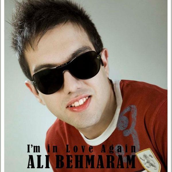 ali-behmaram-bazam-ashegh-mishaam-f