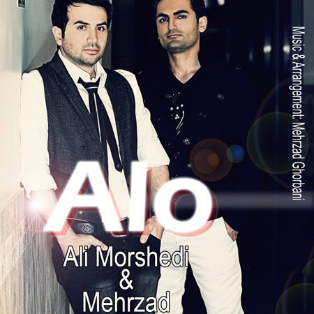 ali-morshedi-mehrzad-ghorbani-f