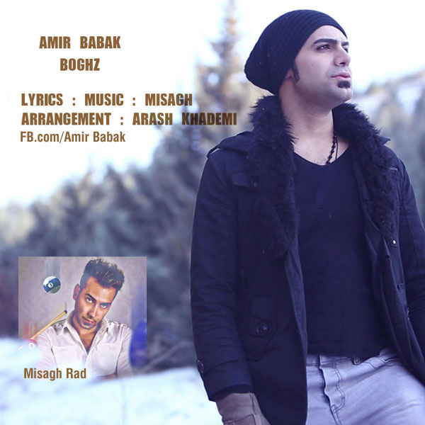 amir-babak-boghz-(ft-misagh-rad)-f