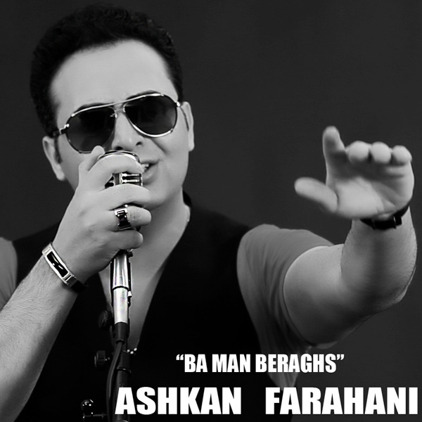 ashkan-farahani-ba-man-beraghs-f