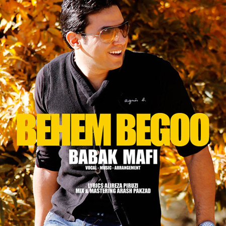 babak-mafi-behem-begoo-f