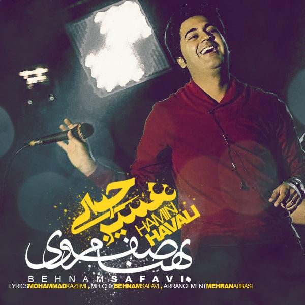 behnam-safavi-delnegaroonam-(mehran-abbasi-original-mix)-f