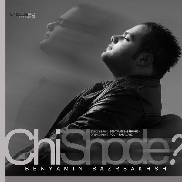 benyamin-bazrbakhsh-chi-shode-f