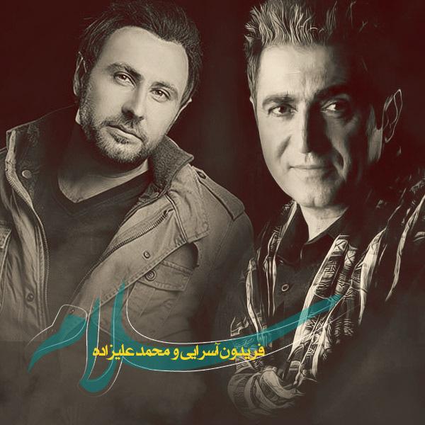fereydoun-salam-(ft-mohammad-alizadeh)-f