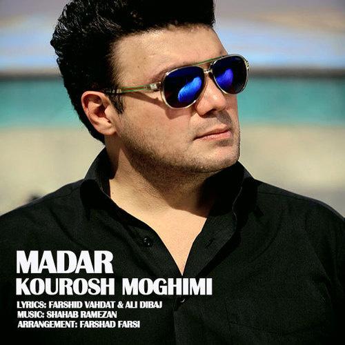 kourosh-moghimi-madar-f