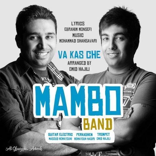 mambo-band-va-kas-che-f