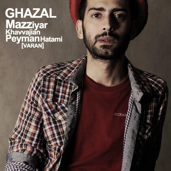 maziyar-khavajian-peyman-hatami-ghazal-f