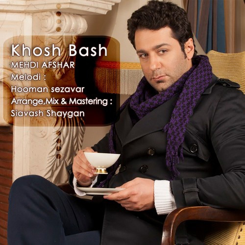 mehdi-afshar-khush-bash-f