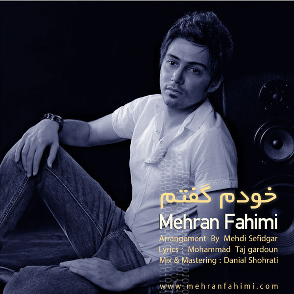 mehran-fahimi-khodam-goftam-f