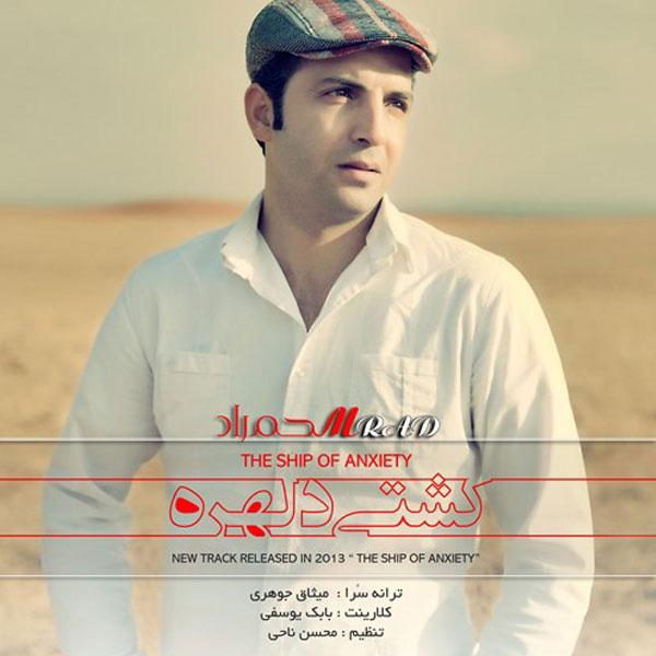 mohammad-raad-keshti-delhoreh-f