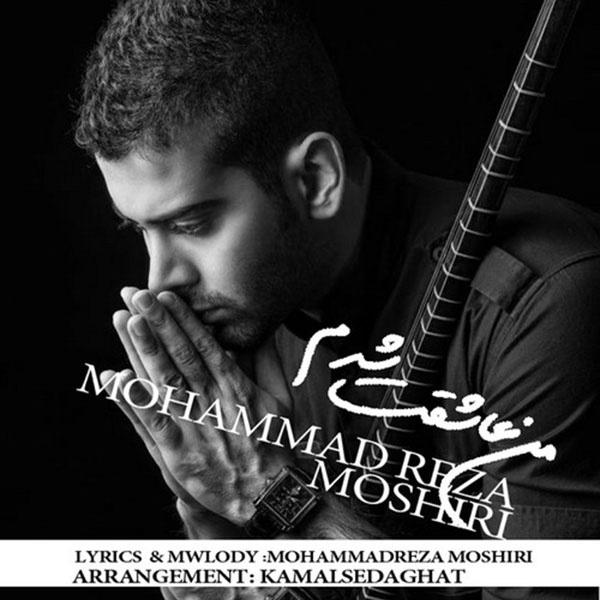 mohammad-reza-moshiri-man-asheghet-shodam-f