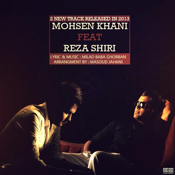 reza-shiri-ghame-raftanet-(ft-mohsen-khani)-f