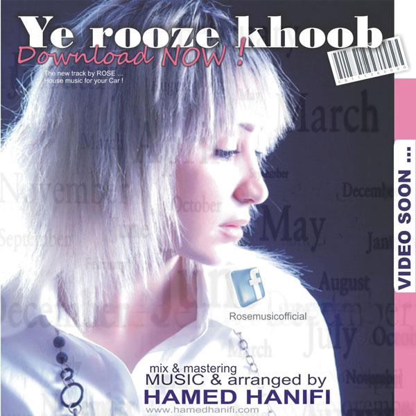 rose-ye-rooze-khoob-f