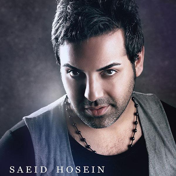 saeed-hossein-bi-tardid-f