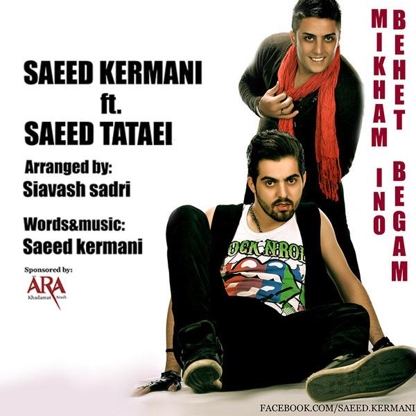 saeid-kermani-mikham-ino-behet-begaam-(ft-saeid-tataei)-f