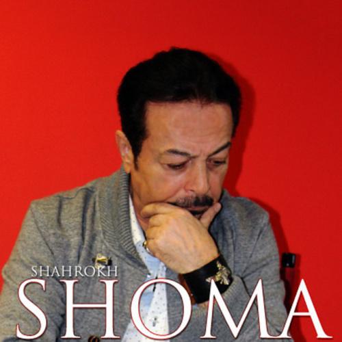 shahrokh-shoma-f