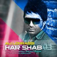 ali-lohrasbi-har-shab-f