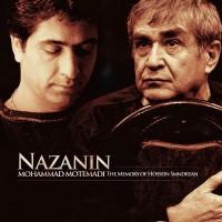 mohammad-motamedi-nazanin-f