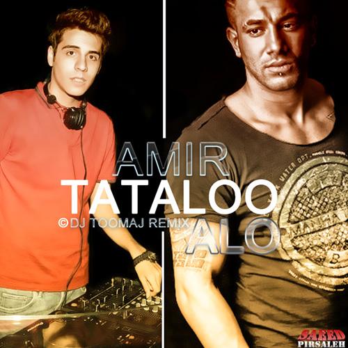 Amir-Tataloo-Alo-DJ-Toomaj-Remix-f