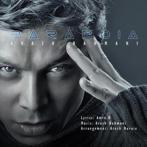 Arash-Bahmani-Paranoia-f