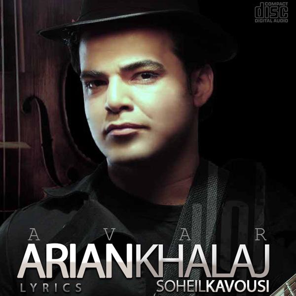 Arian-Khalaj-Avaar-f