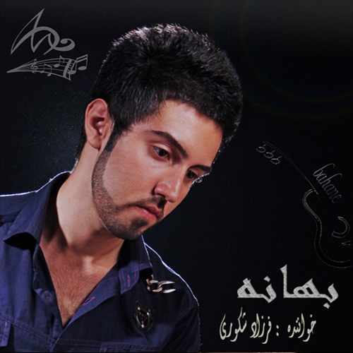 Farzad-Shakoori-Bahane-f