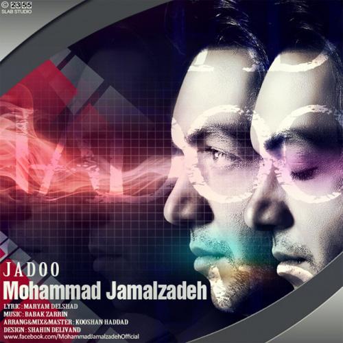 Mohammad-Jamalzadeh-Jadoo-f