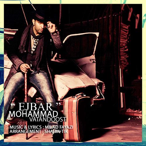 Mohammad-Vatan-Doost-Ejbar-f