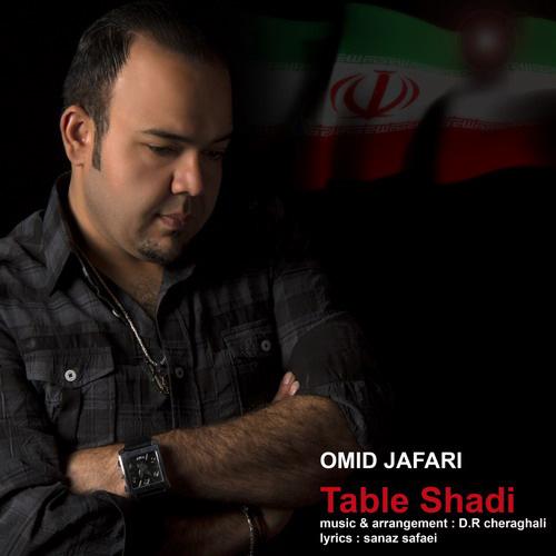 Omid-Jafari-Table-Shadi-f
