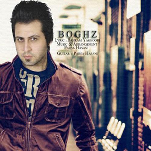 Parsa-Hasani-Boghz-f