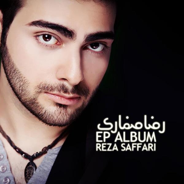 Reza-Saffari-EP-Album-f