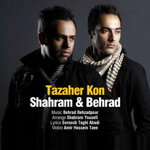 Shahram-Behrad-Tazahor-Kon-f