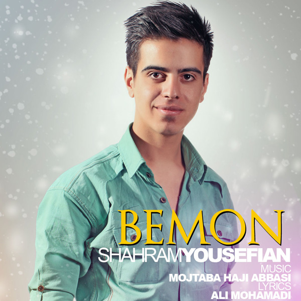 Shahram-Yousefian-Bemon-f