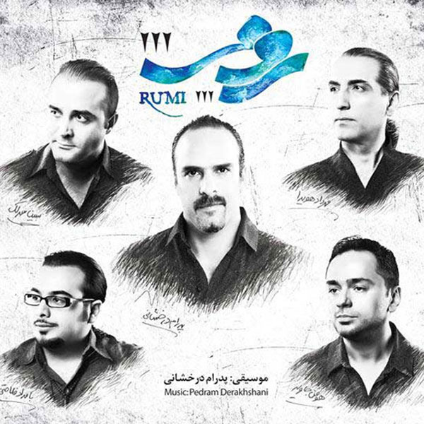 Various-Artists-Rumi-3-f