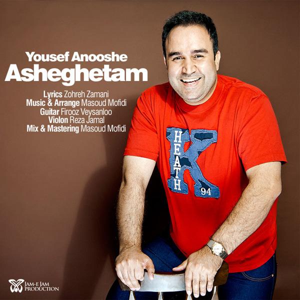 Yousef-Anooshe-Asheghet-Hastam-f