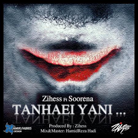 Zihess-Tanhaei-Yani-Ft-Soorena-f