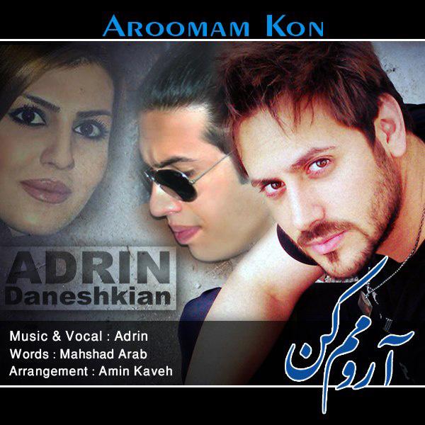 adrian-aroomam-kon-f