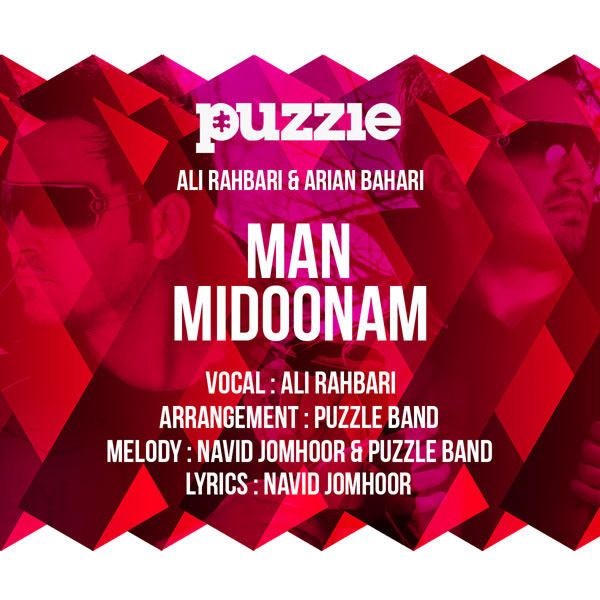 ali-rahbari-man-midoonam-(puzzle-band-radio-edit)-f