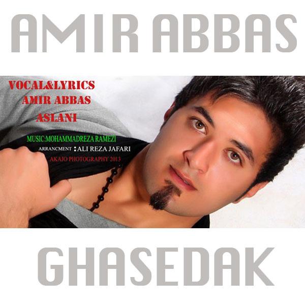 amir-abbas-aslani-ghasedak-f