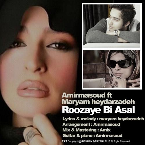 amir-masoud-roozaye-bi-asal-(ft-maryam-heydarzadeh)-f