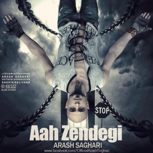 arash-saghari-aah-zendegi-f