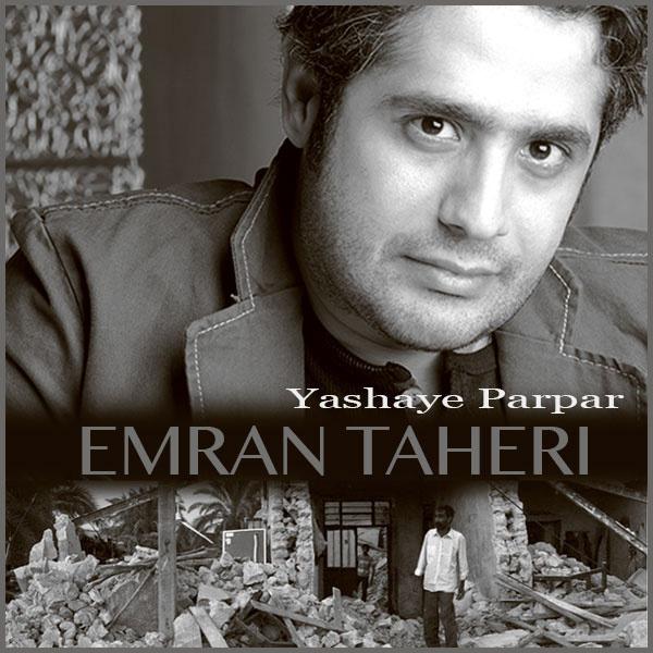 emran-taheri-yase-parpar-f