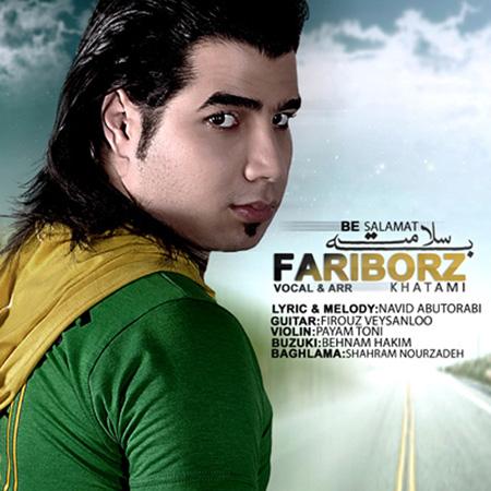 fariborz-khatami-be-salamat-f