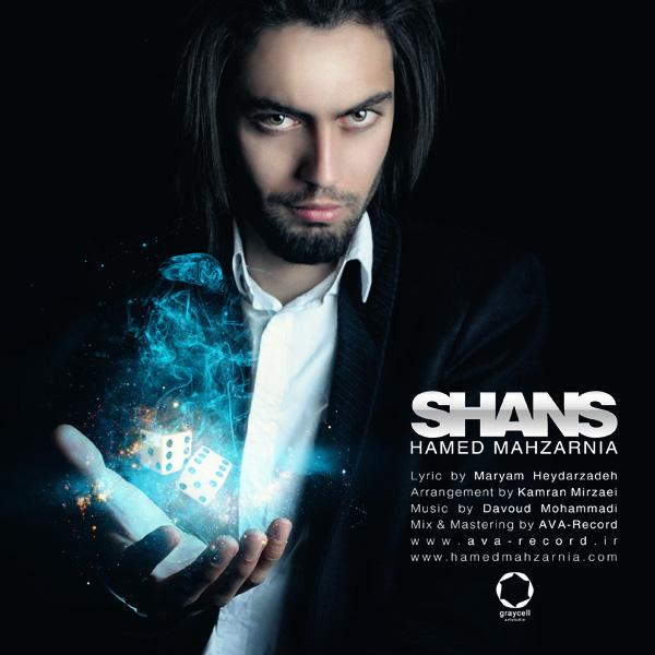 hamed-mahzarnia-shans-f