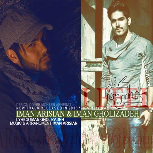 iman-arisian-hess-(ft-iman-gholizadeh)-f